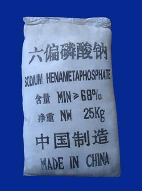 Maunfacturer of Hot Sale Cas:10124-56-8 SHMP Sodium Hexametaphosphate