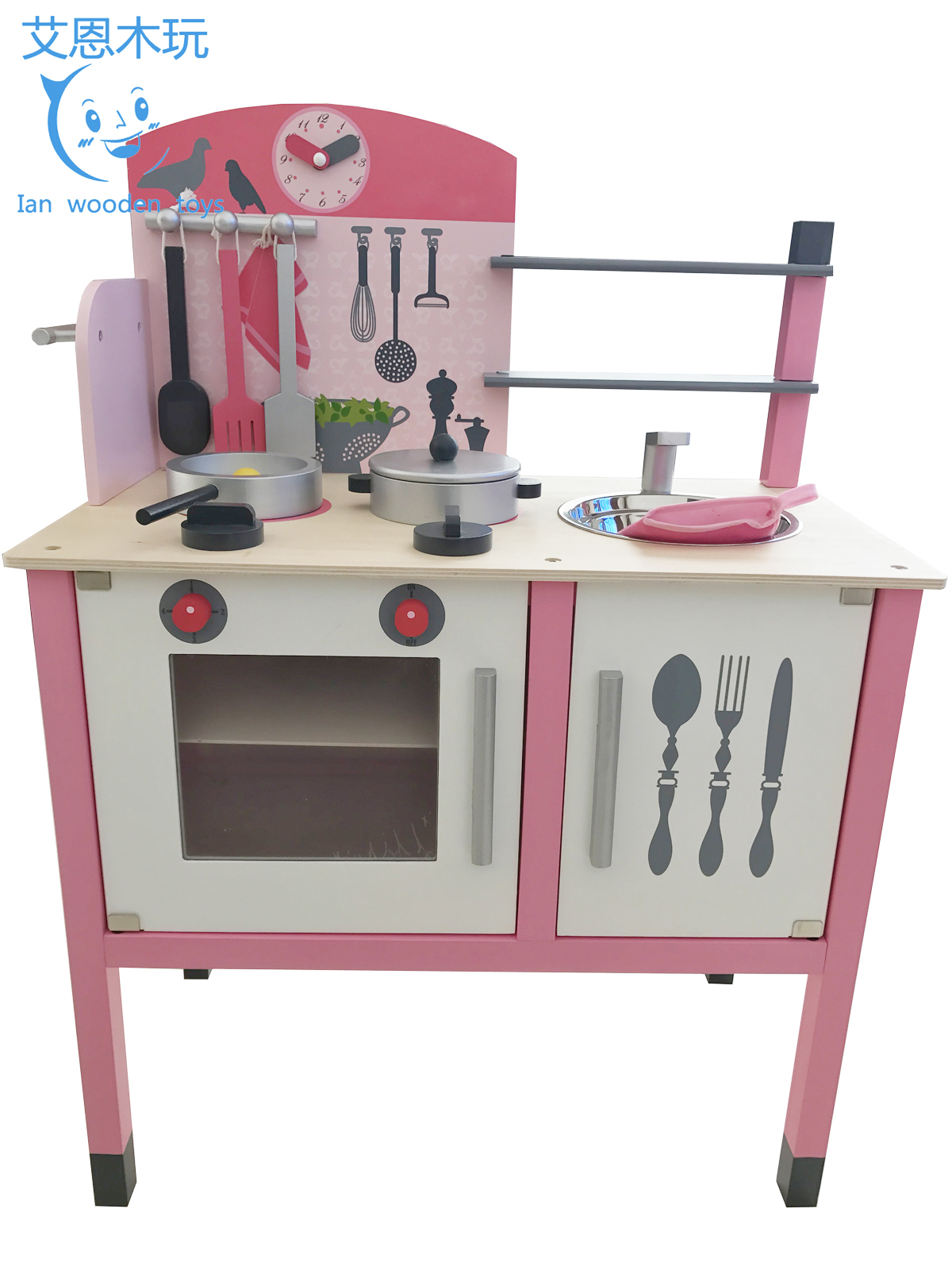 Kids Wooden Pretend Play Kitchen Toys