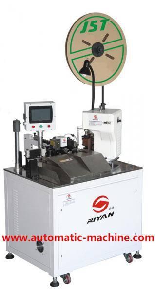 Automatic Twisting & Tin Dipping Terminal Machine TATL-RY-03