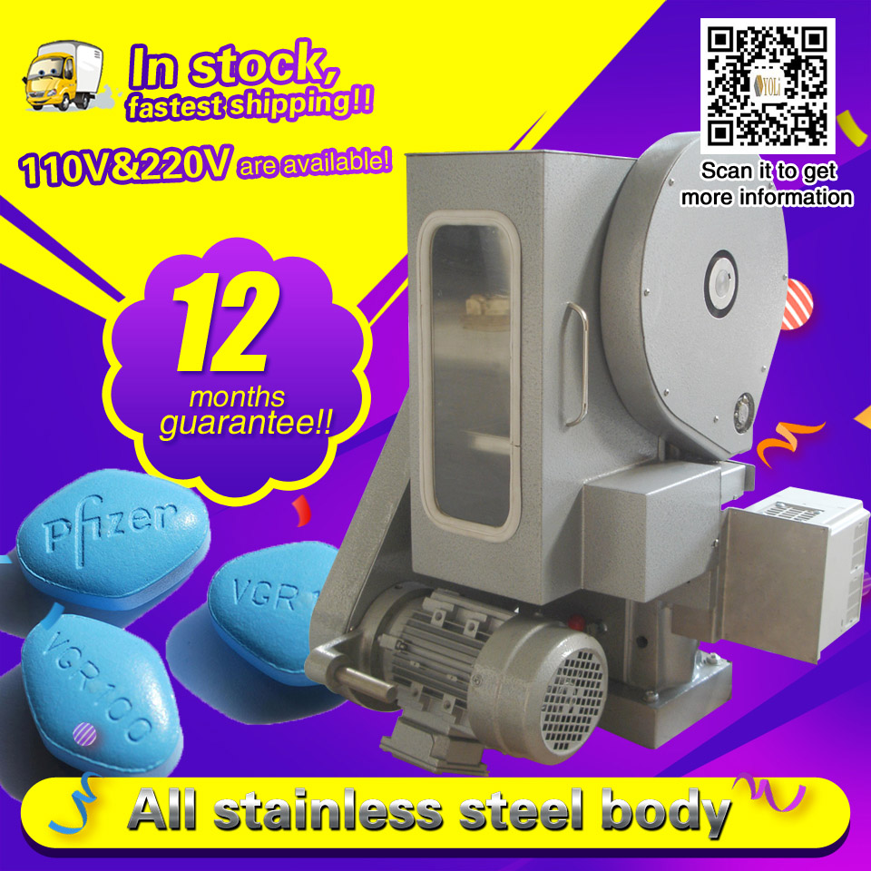 DP40 single punch tablet/pill press machine,tablet press high quality,12 month guarantee