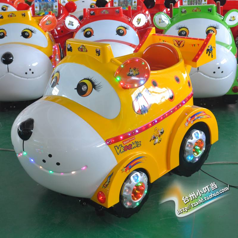 2015 Hot sell coin operated kiddie ride amusement park swing machine for kid