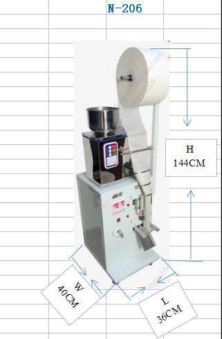 Vertical form fill sealing machine for powder and granule/coffee tea rice sugar packing machine/thre