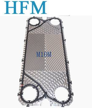Replacement alfa laval m6m plate heat exchanger