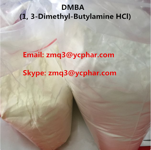 DMBA Weight Loss 1, 3-Dimethyl-Butylamine HCl Powder AMP Citrate (DMBA)