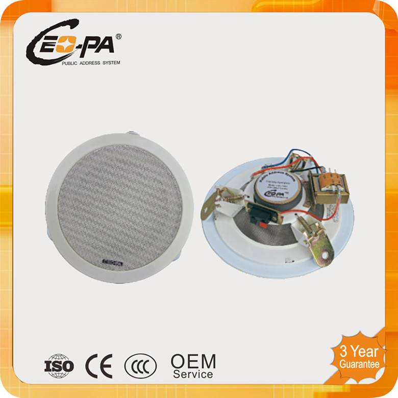 4 Inch PA System Ceiling Speaker
