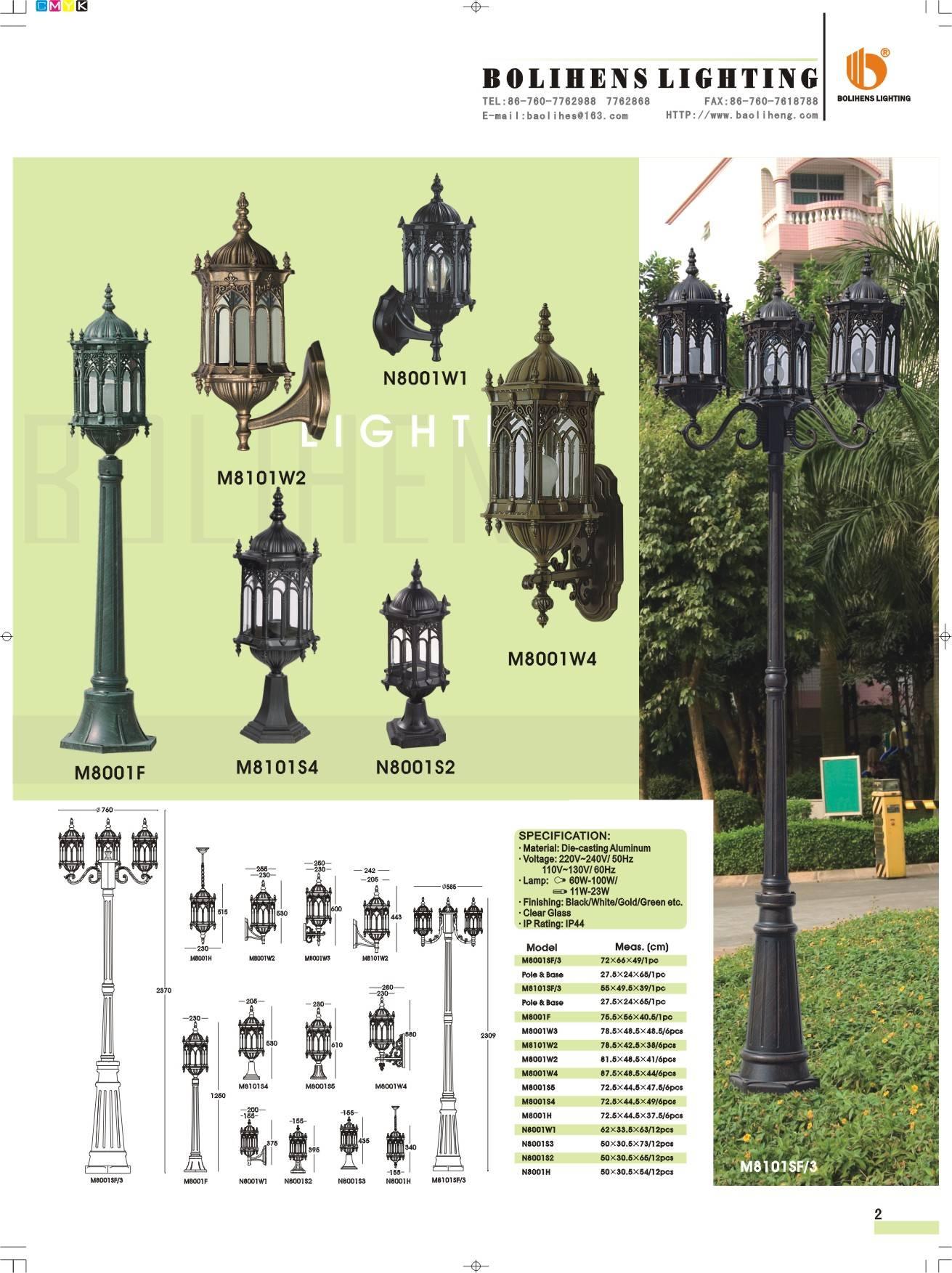 precision / die casting outdoor lamp