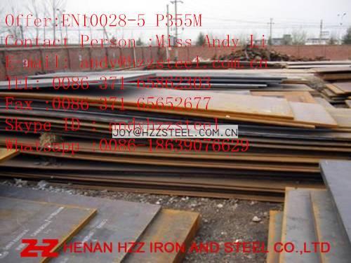 P355M|P355ML1|P355ML2|Pressure Vessel Steel plate