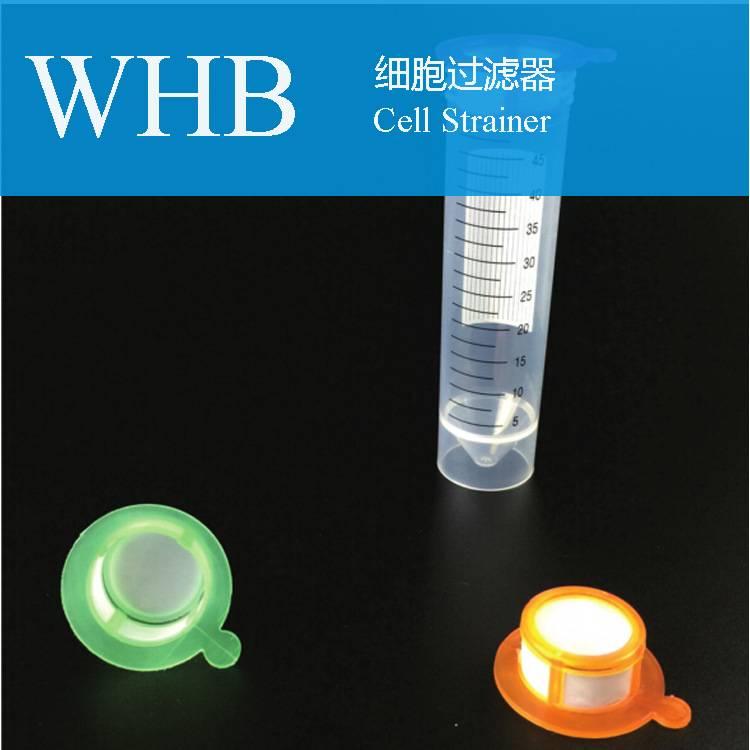 Laboratory Sterile 40um, 70um, 100um Plastic Cell Strainers