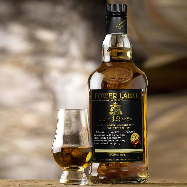 Top sales distillery whisky liquor factory with ISO FDA QS