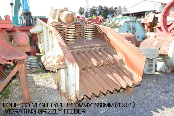 """USED """"KOBELCO"""" VFGH TYPE 1220MM X 3660MM (4' x 12') VIBRATING GRIZZLY FEEDER"""