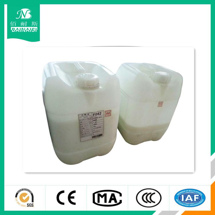 Fluorinated ethylene propylene dispersion FEP for PWB
