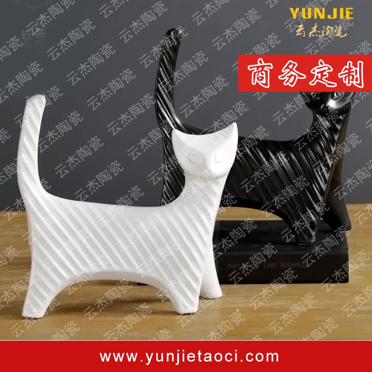 Simple animal shape; ceramic decoration