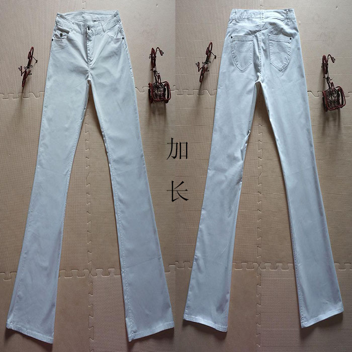 Cotton Women's Mid-rise Bell Bottom Trousers White Lengthen Bell-bottomed Pants