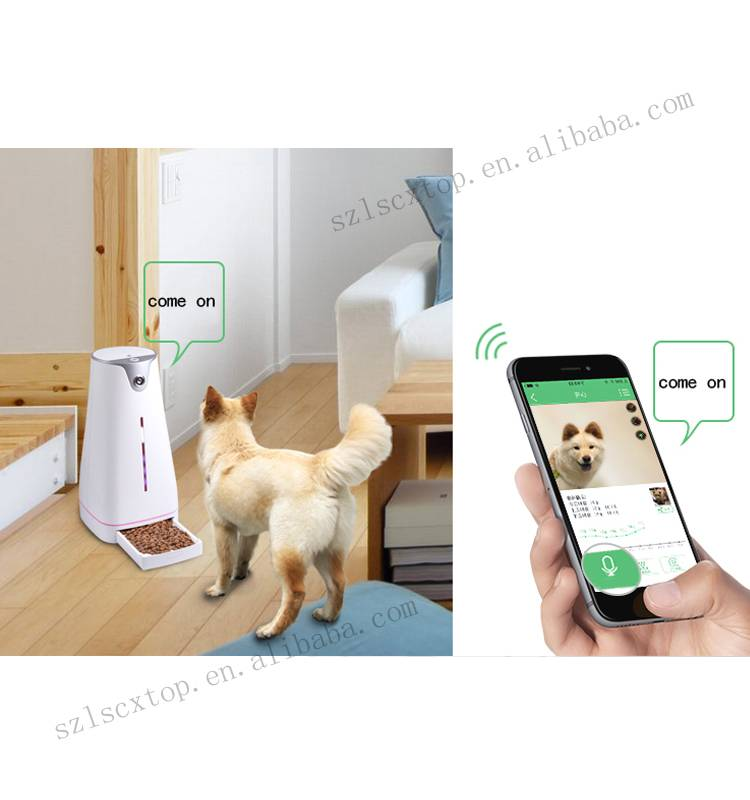 automatic pet feeder 2016 new smart pet feeder