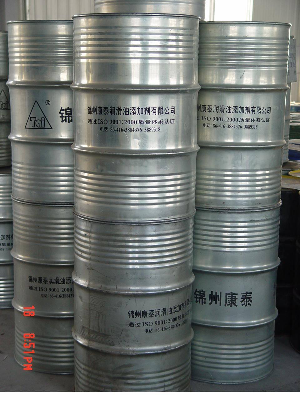 ZDDP (Antioxidant and Corrosion Inhibitor)