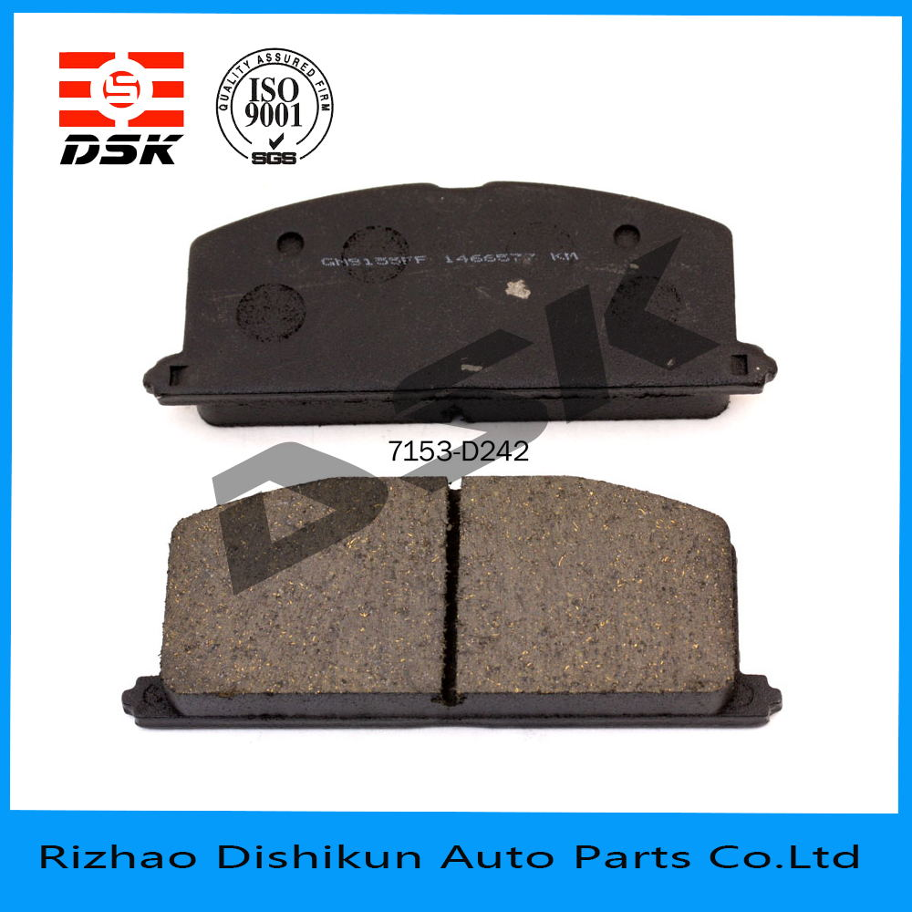 excellent quality low noise auto part brake pad 7153-D242