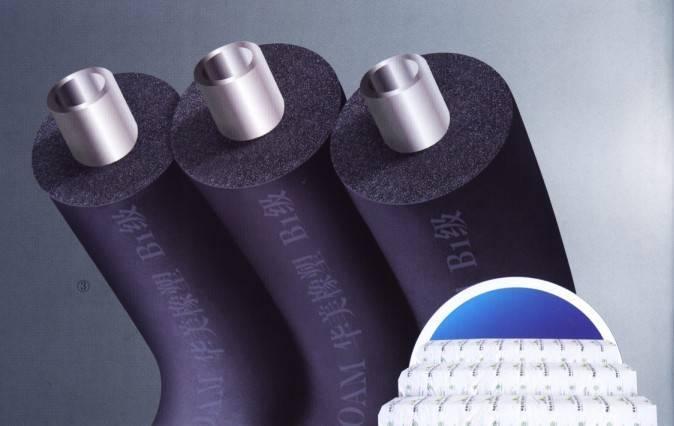 rubber foam tube