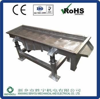 CHINA Durable rectangle vibrating sifting machine for sale