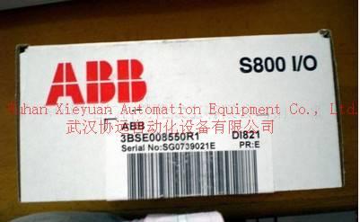 DI831 ABB DCS digital input module