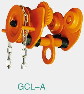 GCL-A Manual Geared Trolley Monorail Trolley for Hoist 0.5t-10t
