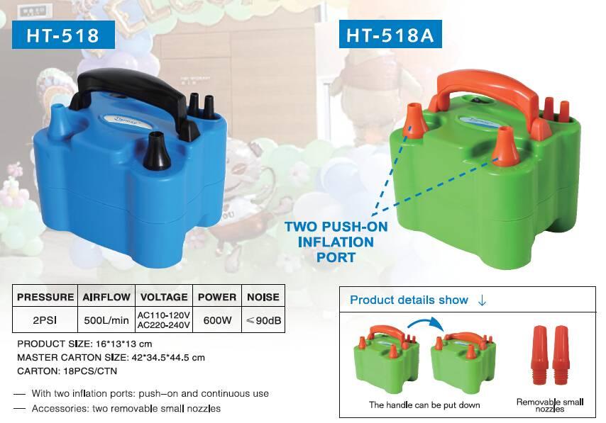HT-518 /HT-518A  , ELECTRIC BALLOON PUMP