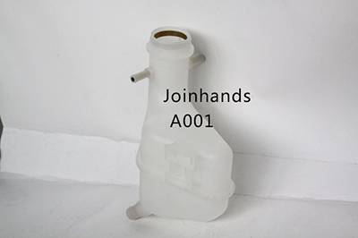 expansion tank A025