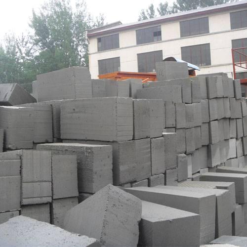 China foam concrete bricks manufacturer