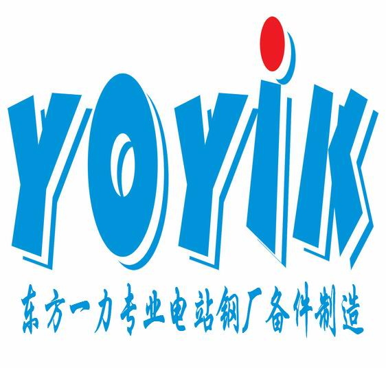 Superior qulity generator stator cooling water filter MSL-31 by yoyik