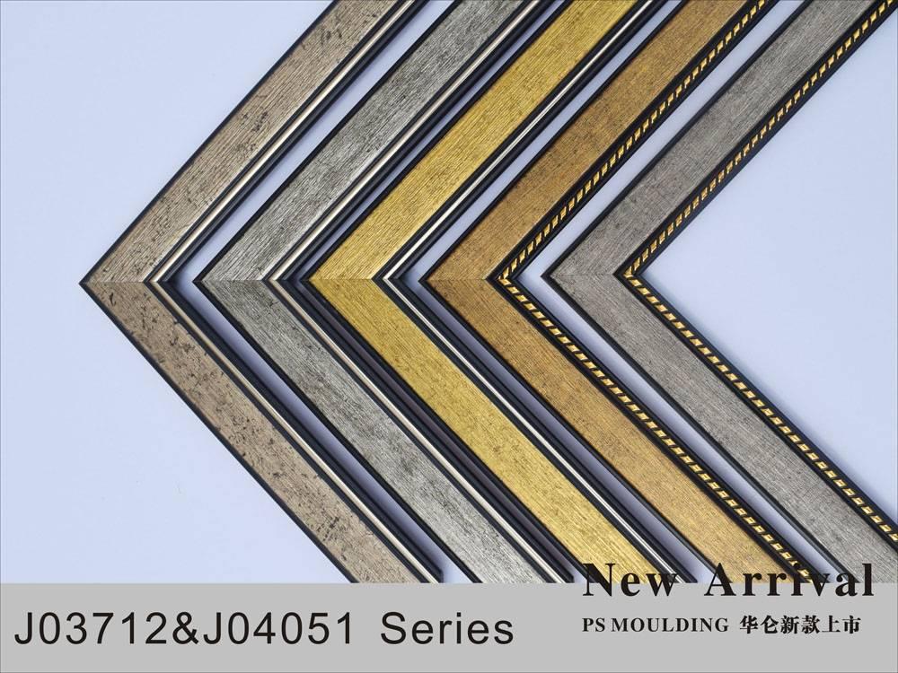 J03712 series Plastic frame moulding for picture frames,photo frames,mirror frames