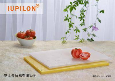 High-performance plastic chopping block