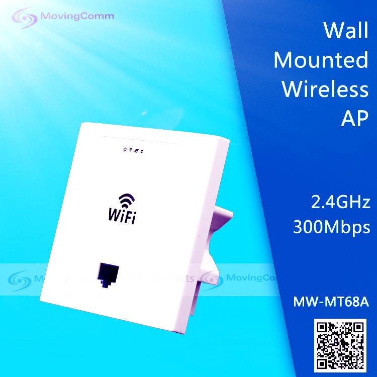2.4GHz 300Mbps 1 LAN Inwall Mounted Wireless AP
