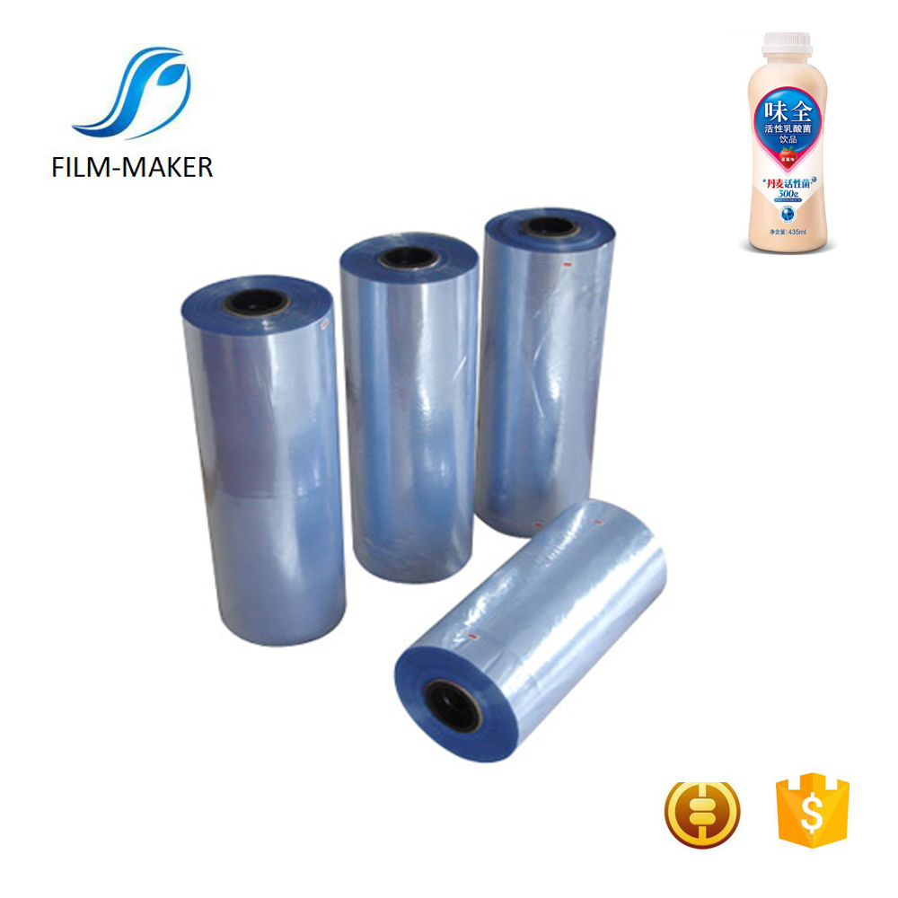 High Quality PVC Heat Shrink Film Packaging For Liquid Bottle