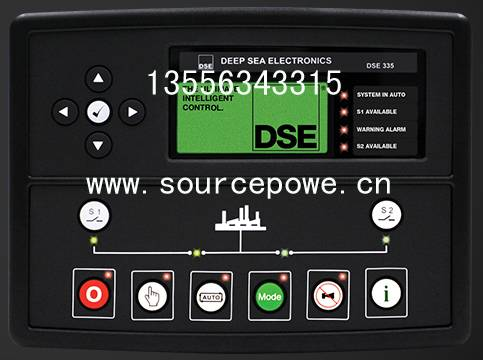 DSE103|DSE330|DSE331|DSE332|DSE333|DSE334|DSE335|DSE501K|Modular Certified Engine Controller for Mar