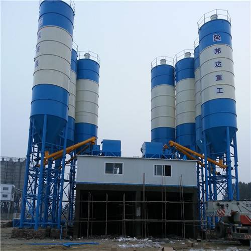 Widely used concrete batching plant for sale online