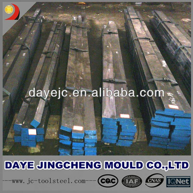 High Speed Steel Plate T1/ 1.3355/ W18Cr4V/ SKH2