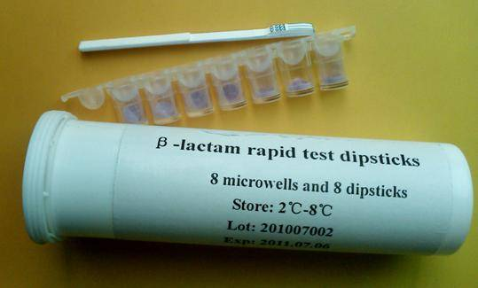 Beta-lactams rapid test kit