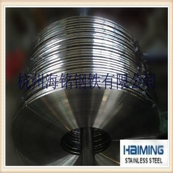 Grade 201 stainless steel strip