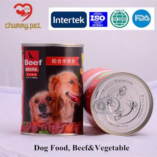 Company-wide Quality Assuranced Pet Food