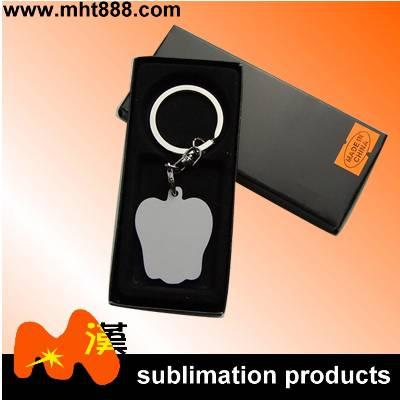 Creativity Unique Sublimation plastic key chain A213