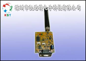 Wireless Transceive Module