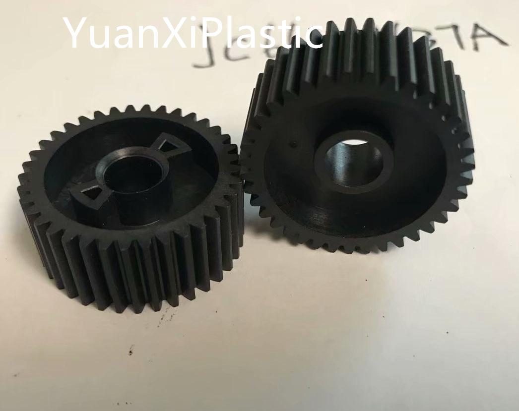 Jc66-01637A Fuser Drive Gear 37t for Samsung Ml2850d 2851 2852 Scx4824 4825 Genu