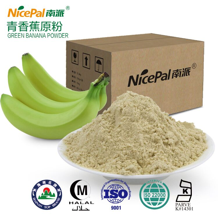 Bread and biscuit usage green banana powder,healthcare food green banana powder,green banana