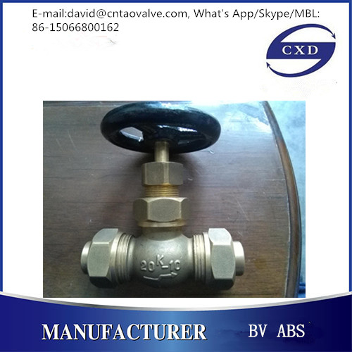 20K Bronze or brass globe valve