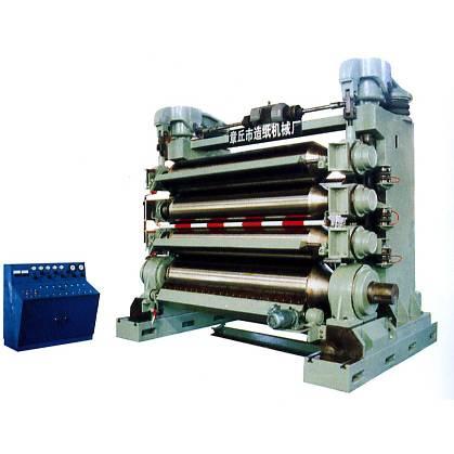 paper calender machine