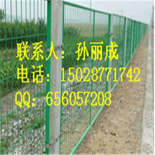 municipal fence|highway fence|railway fence