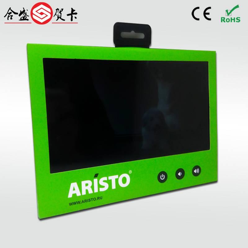 lcd  video display ,video brochure