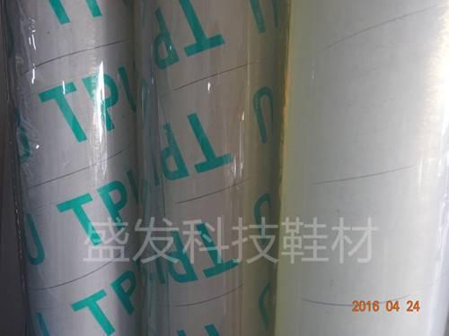 TPU film ( Thermoplastic Polyurethane )