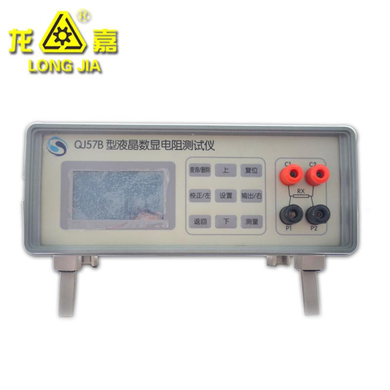 QJ57B Intelligent Resistance Tester
