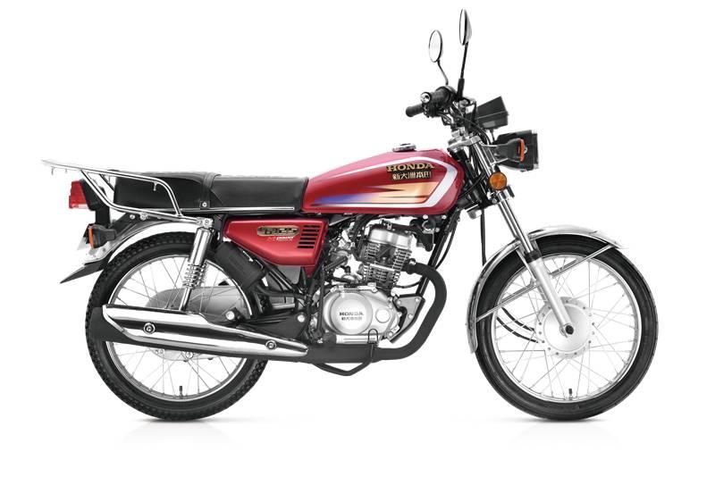 HONDA Motorcycle CG125 125cc