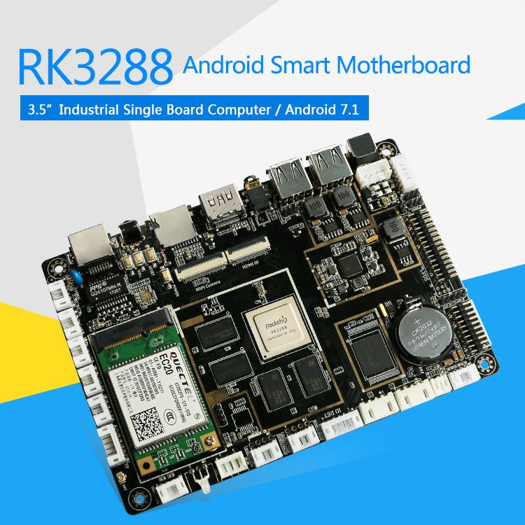 RK3288 Digital Signage Intelligent Motherboard